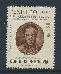 Bolivia #837 NH Simon Bolivar