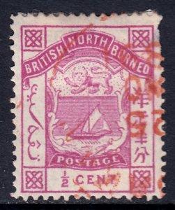 North Borneo - Scott #25 - Used - Thin/fault UR - SCV $17.50