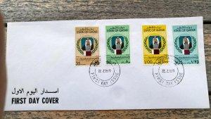 Rare Qatar 1979, 7TH Anniversaire de Amir Accession 1ST Jour Housse Premier Hard