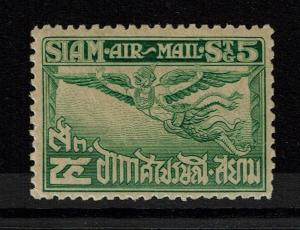 Thailand SC# C3, Mint Lightly Hinged - Lot 100117