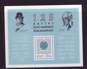 Estonia Sc 269 1994 Song Festival stamp sheet mint NH