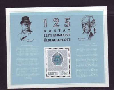 Estonia Sc 269 1993 1275th Anniversary Song Festival souvenir sheet mint NH