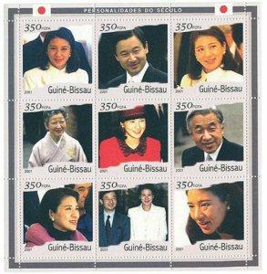 Guinea-Bissau 2001 Akihito & Family 9 Stamp Sheet Michel #1938-46 GB1548