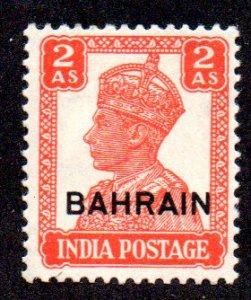 BAHRAIN 45 MH SCV $4.25 BIN $2.15 ROYALTY