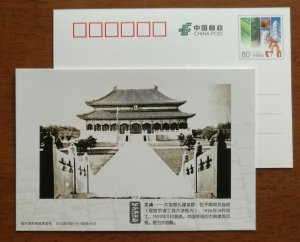 Confucious' temple Dacheng Hall,China 2013 history memory of Harbin advert PSC