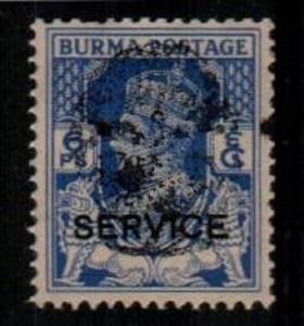 Burma Scott 1N-13 Used (punch cancel) - Catalog Value $300.00