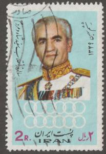Persian stamp, Scott# 1581, used hinged, Mohammad Reza Shah Pahlavi #V-51