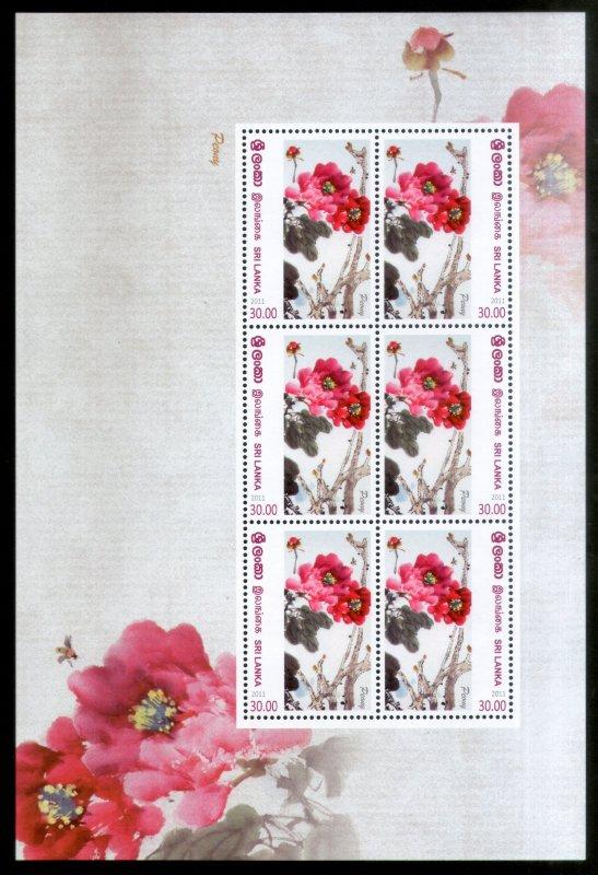 Sri Lanka MNH S/S 1827 Peonies Flowers 2012