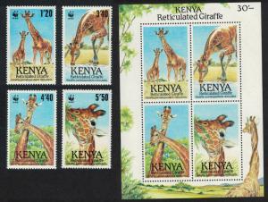 Kenya WWF Reticulated Giraffe 4v + Accompanying MS SG#501-MS505 MI#481-484