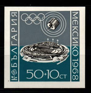 Bulgaria - Scott # B34 Olympic Games Souvenir Sheet NH