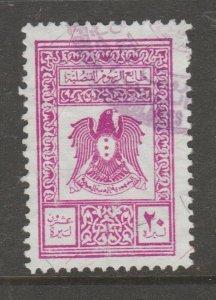 Syria Revenue Fiscal stamp 7-25-21-