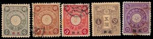 94912d - JAPAN Post Office in CHINA  - STAMPS  -   Lot of 5 staps - USED