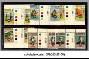ST CHRISTOPHER NEVIS ANGUILLA - 1978 BOY SCOUTS 6V GUTTER PAIR TRAFFIC LIGHT MNH