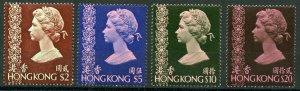 HONG KONG  SCOTT#324/27 HIGH VALUES  MINT NH-SCOTT VALUE $292.50