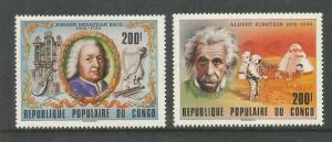 CONGO  511-512  MNH,  BACH AND CONTEMPORARY INSTRUMENTS