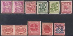 1900-1930's TESTING STAMP LOT OF 9 DIFF - RARE LOT
