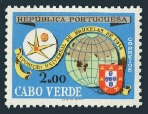 Cape Verde 302 two stamps, MNH. Michel 305. World's Fair Brussels-1958.