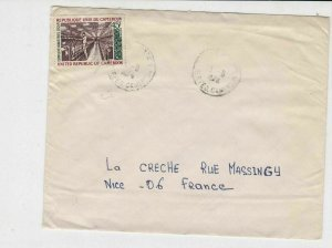 cameroun 1974 cigarette industry complex  stamps cover ref 20483