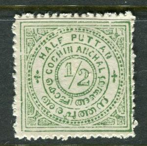 INDIA COCHIN; 1903 early local issue . Mint hinged 1/2p. value