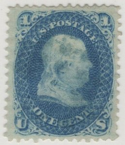 #86 Used, VF Tiny Flaw w/ Crowe Cert., SCV $425  SEE DETAILS (GP2 11/14/19)