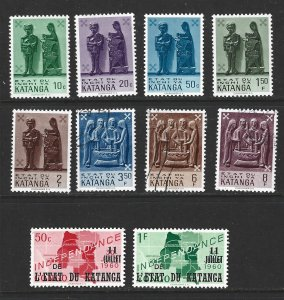 CONGO KATANGA  Mint & Used Lot of 10 Different Stamps