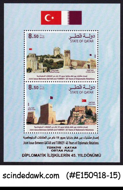 QATAR - 2018 JOINT ISSUE WITH TURKEY 45yr OF DIPLOMATIC RELATIONS M/S MNH