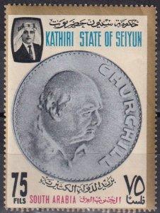 South Arabia  MK#123A  MNH   (K2284)
