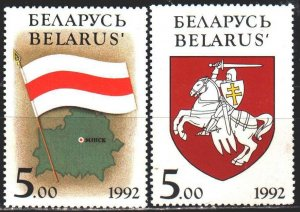 Belarus. 1992. 4-5. Old coat of arms and flag of Belarus. MNH.