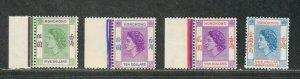 Hong Kong Sc#195-8 M/NH/VF, High Values, Cv. $168.50