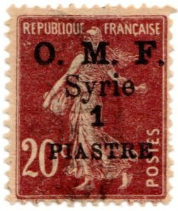Syria 36 (1921: O.M.F. Overprint; Surcharged 1p on 20c)