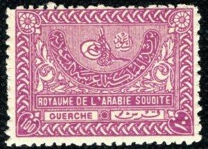 SAUDI ARABIA KINGDOM Ottoman Stamp Scott.171 100g (1942) Mint UMM MNH 3RGREEN47
