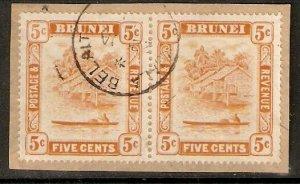 BRUNEI SG82c 1950 5c ORANGE p14½x13½ RETOUCH VAR FINE USED IN PAIR