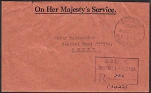 GILBERT & ELLICE IS 1963 OHMS Registered cover BIKENIBEU to Betio..........75646