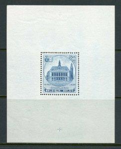 BELGIUM SCOTT#B179  SOUVENIR SHEET MINT NEVER HINGED