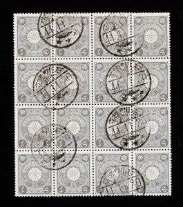 1901 HALF SEN SCOTT #92 KIKU ⭐ BLOCK OF 16 ⭐ HASHIDATE ISHIKAWA MEIJI 44 (1911)