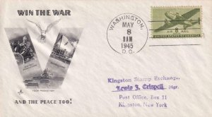 1945, VE Day, 8 May, Washington, DC (41944)