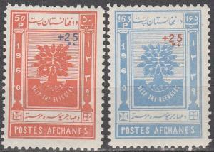 Afghanistan #B35-6 MNH F-VF CV $3.50 (SU2777)