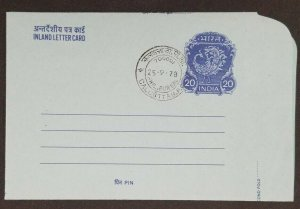 1978 Calcutta India Inland Letter Card Illustrated Optician Advertising Cover