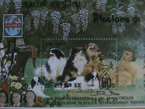 KOREA STAMP 1991  RICCIONE'91 WORLD STAMP EXHIBITION; CTO- NOT HING  S/S SHEET