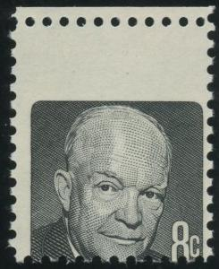 #1394c 8c EISENHOWER W/ RED & BLUE MISSING FROM PERF SHIFT ERROR BU5833 JN
