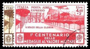 ITALY-d-e-B.O.B. CE8-9  Used (ID # 87360)