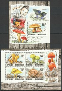 CA025 2016 CENTRAL AFRICA FLORA PLANTS NATURE MUSHROOMS CHAMPIGNONS KB+BL MNH