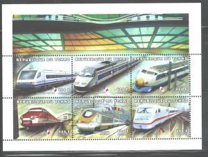 CHAD 1997  TRAINS-LOCOMOTIVE  MS#746-746G-747-748 MNH