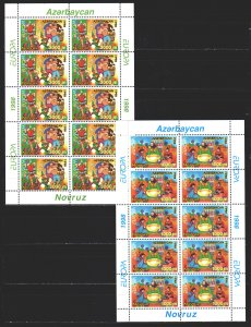 Azerbaijan. 1998. ml 438-39. Folk customs, wrestling, europe. MNH.