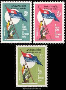 Cambodia Scott 306-308 Mint never hinged.