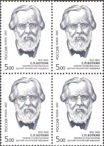 Russia 2007 Block 75Y Birth S. P.  Botkin Health Medical Sciences People Stamps