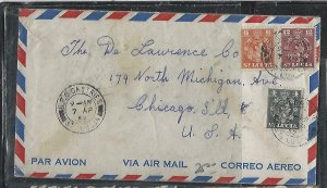 ST LUCIA   (P2808BB)  1952   KGVI   4C+6C+12C A/M TO USA