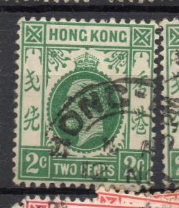 Hong Kong 1912 Early Issue Fine Used 2c. 309967