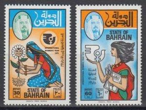 1975 Bahrain 230-231 Women's year 8,00 €
