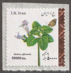 Persian stamp, Scott# 3184, MNH, VF, single stamp, #3184
